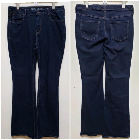 Old Navy Denim - 2🍋/$30 Old Navy Rockstar High Rise Bootcut Jean